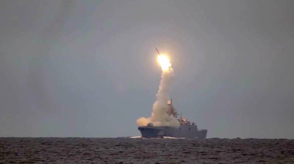 Russia successfully test-fires hypersonic cruise missile