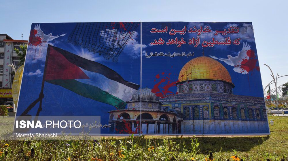'Not even nuclear weapons can break Palestinians' resolve'