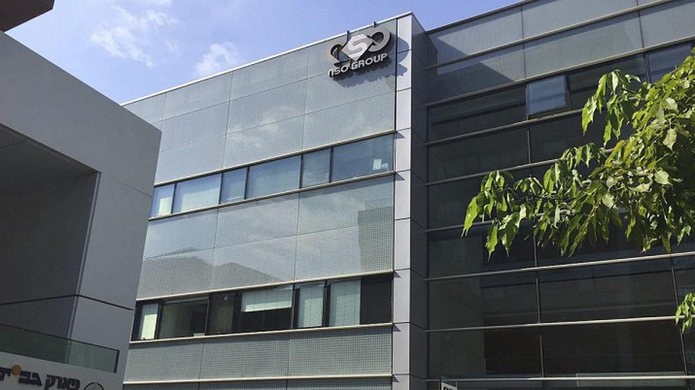 Israeli court dismisses Amnesty bid against spyware firm NSO