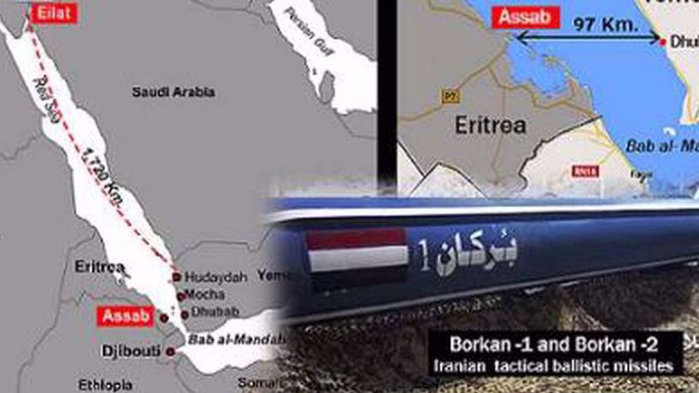 Bataille navale USA/Syrie commence...