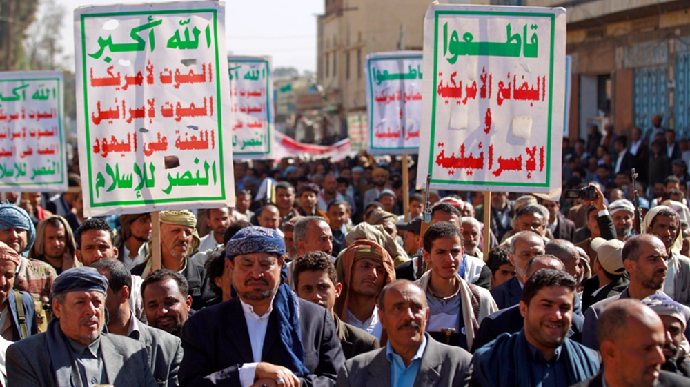 Yemenis protest against US blacklisting of Houthis