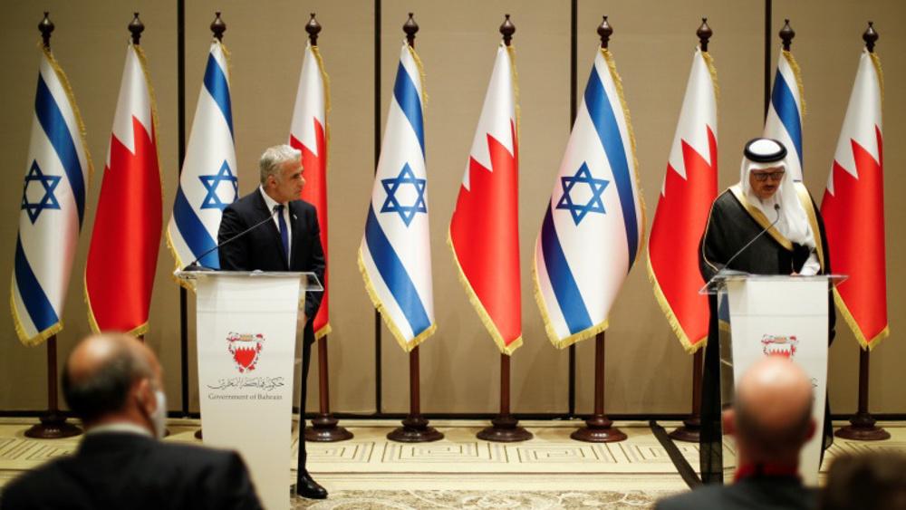 Bahreïn: Israël s'y noirera !