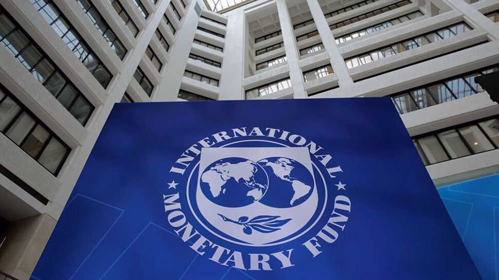 Iran urges swift IMF action on loan request