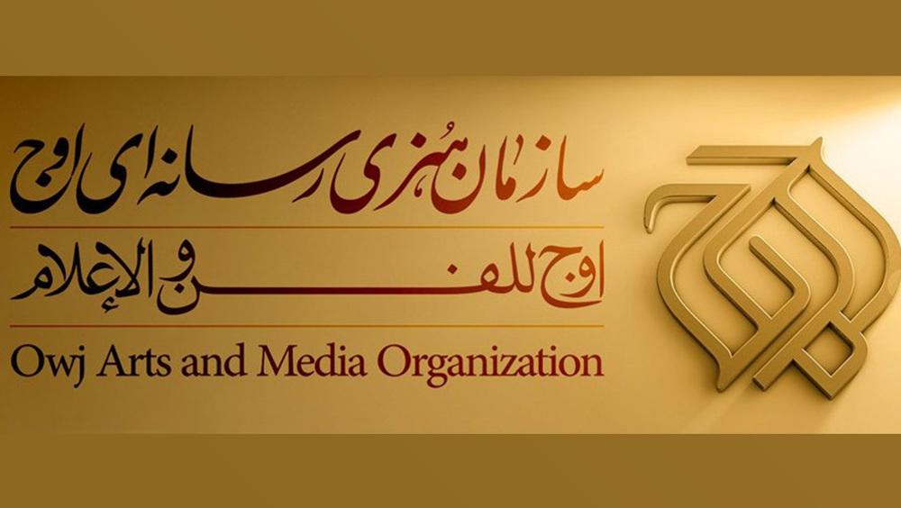 Iranian entertainment firm targets stronger revenue