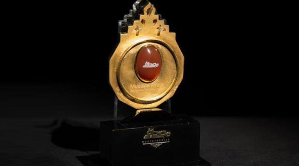 Iran hosts winners of 4th Mustafa Prize