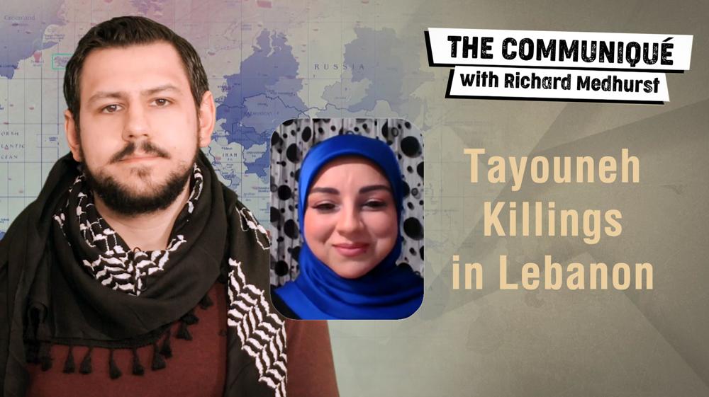 Tayouneh killings in Lebanon