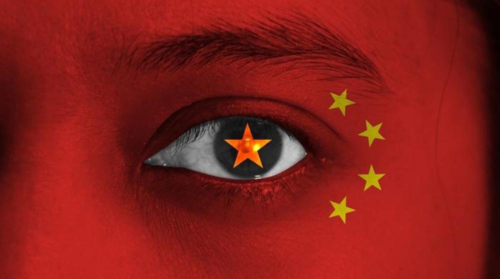 La Chine tient à l'œil les États-Unis !