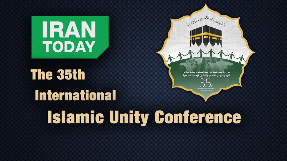 35th Islamic unity conference