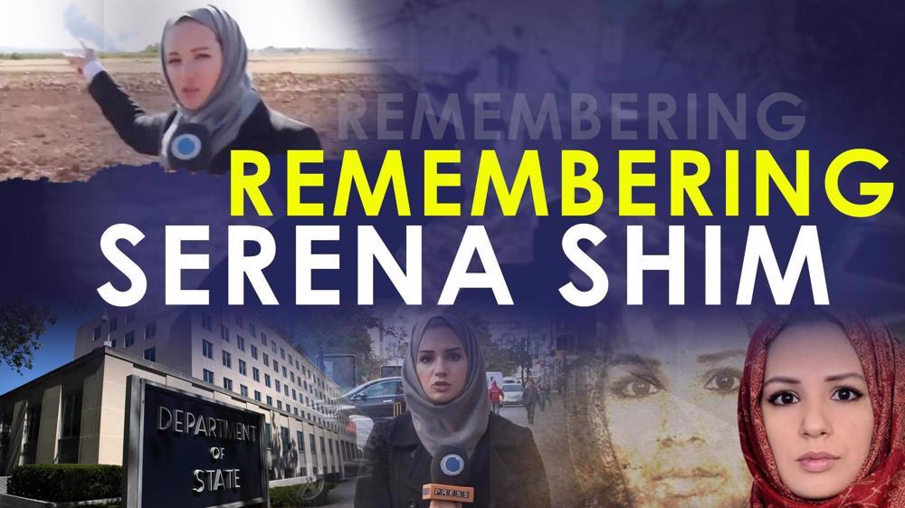 Remebering Press TV reporter Serena Shim