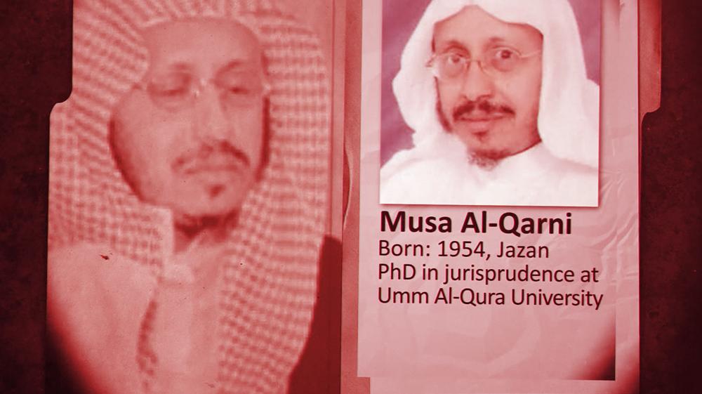 Musa al-Qarni: Death behind bars