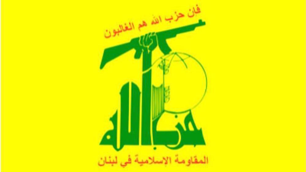 Hezbollah: la surprise russe!
