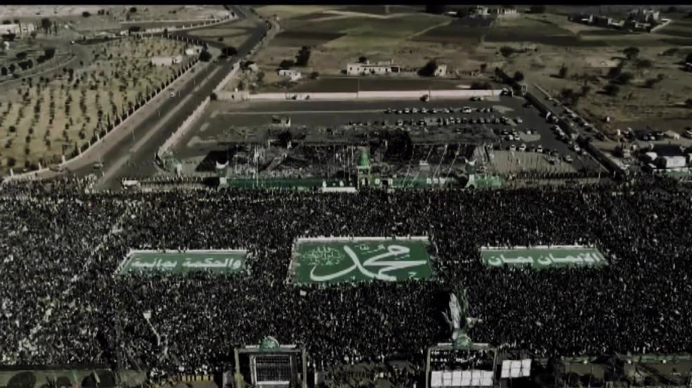 Muslims mark unity week