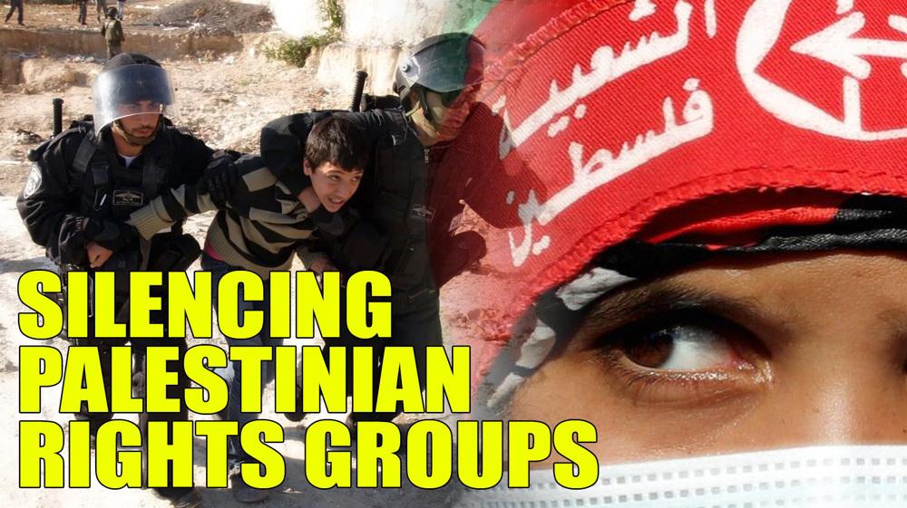 Israel, a terror entity, silencing Palestinian rights organizations