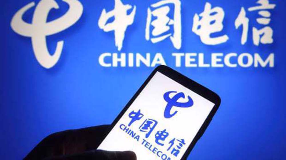 FCC revokes authorization of China Telecom's US unit