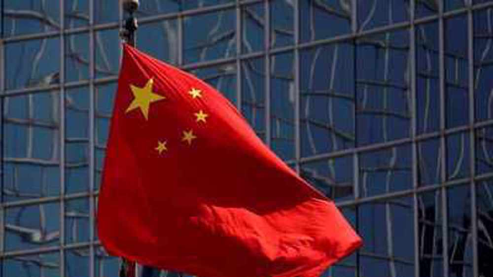 Chinese Taipei has 'no right' to join UN: China