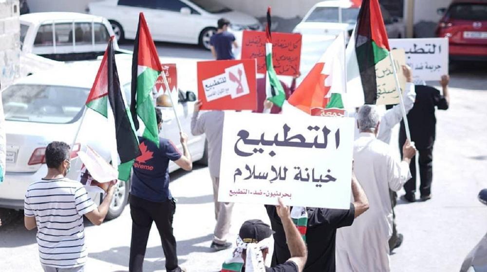 Bahreïn: attaque anti-Israël imminente?