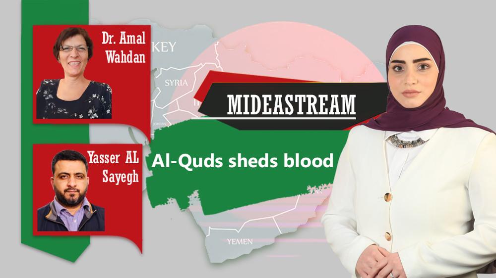 Alquds sheds blood