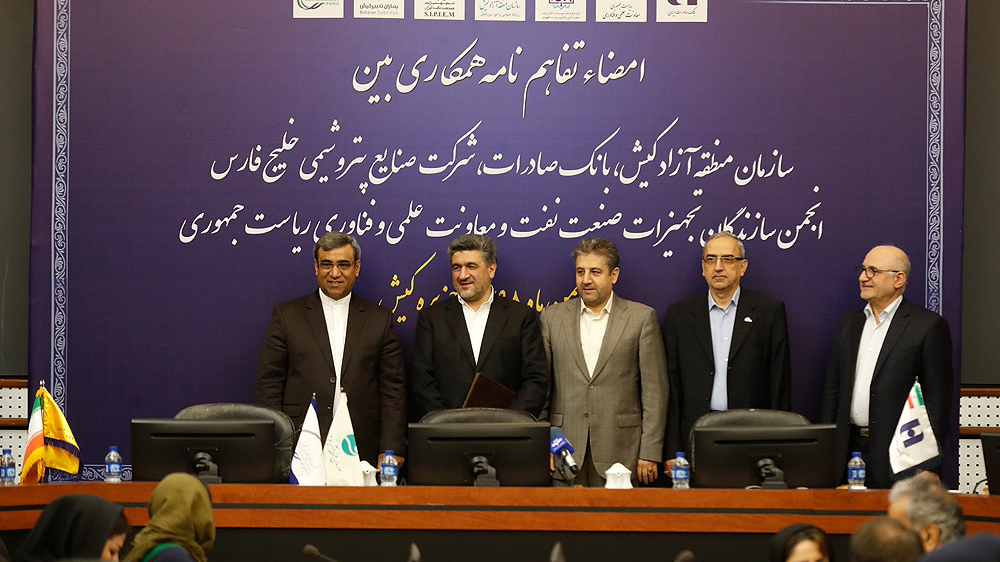 Iranian firms scoop up billions of euros of deals at petrochemical expo