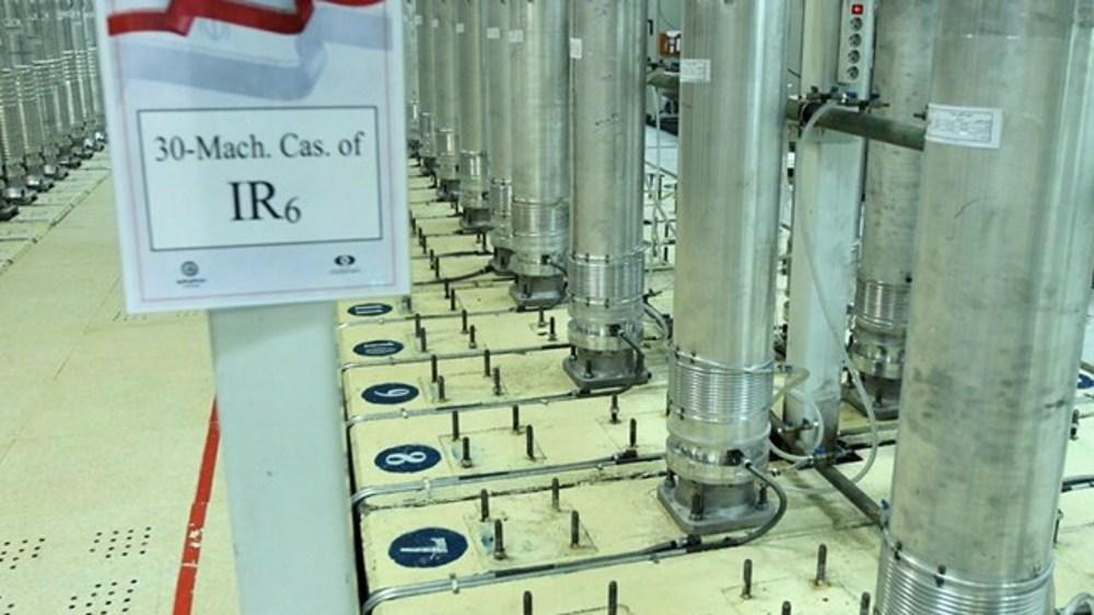 Iran installs advanced centrifuges at Natanz, Fordow nuclear sites