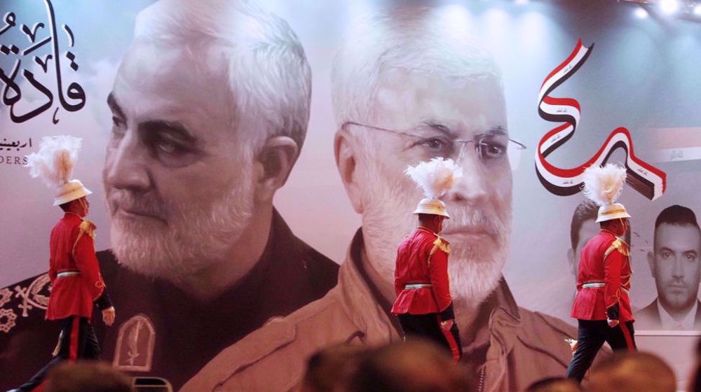 Iran rejects US claim of 'self-defense' in Gen. Soleimani's assassination case