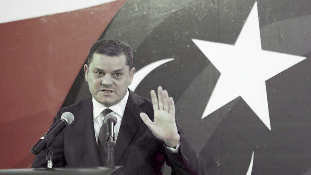 Libya's prime minister-designate proposes unity government