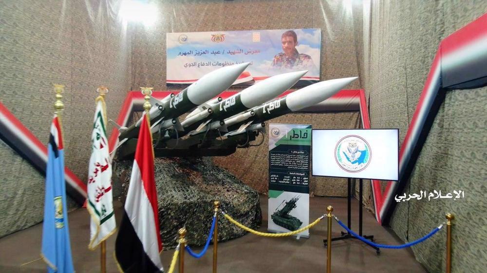 Yemeni army targets Aramco facility, sensitive targets in Saudi Arabia