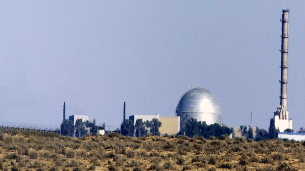 Israel admits failure to intercept Syria missile landing near Dimona