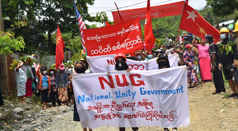 Myanmar junta brands shadow government 'terrorist' group