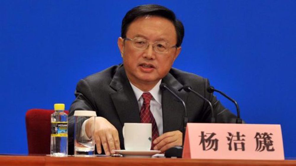 US should get ties 'back on track' with China: Top diplomat