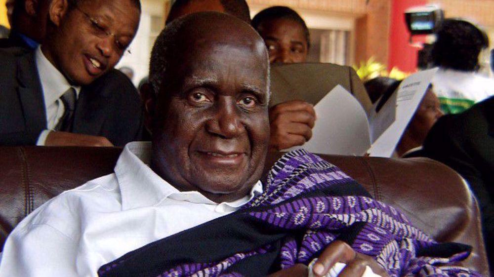 Zambia's anti-apartheid founding father Kenneth Kaunda dies