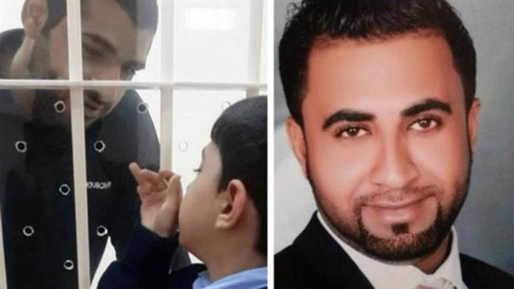 Bahrain rejects UN call to release two activists facing death penalty