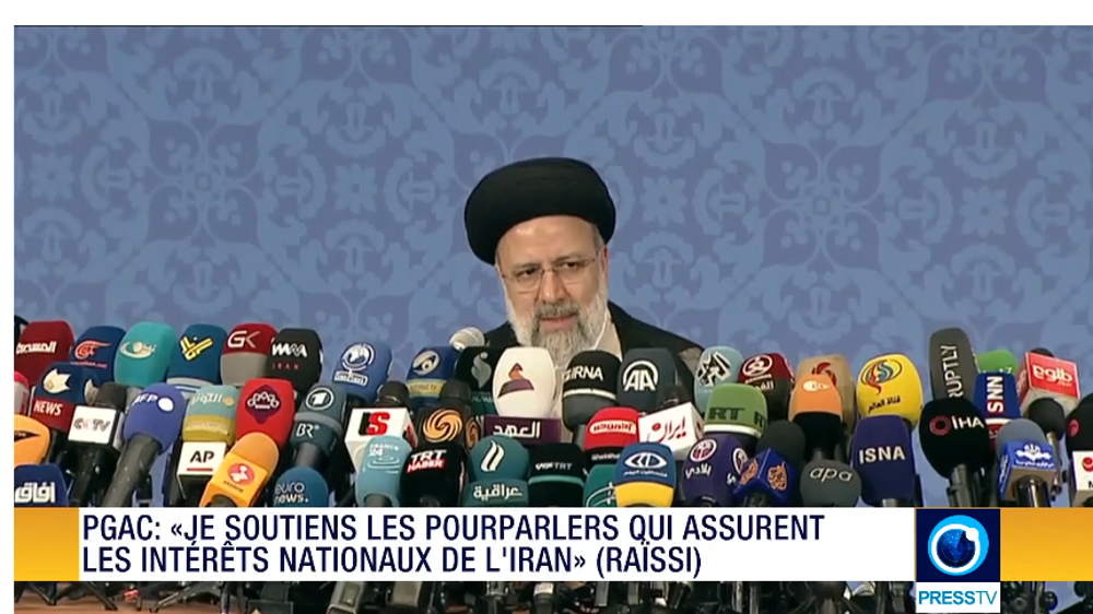 Iran Info du 21 juin 2021