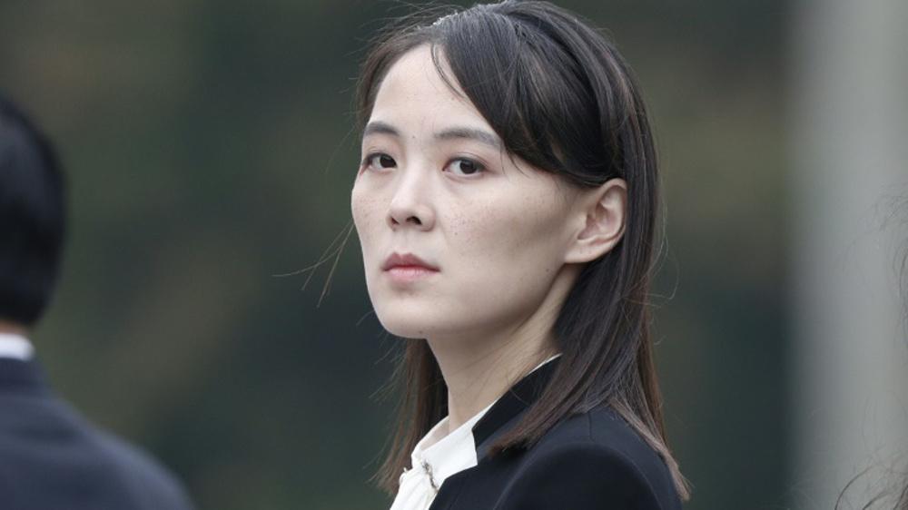 North Korean leader's sister: US misread Kim's message