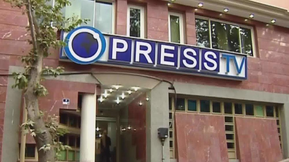 Press TV website seized by US government