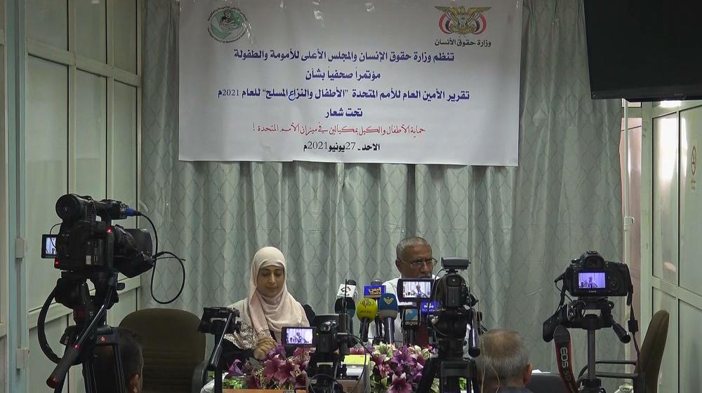 Yemen dismisses UN report on Saudi crimes against Yemeni children