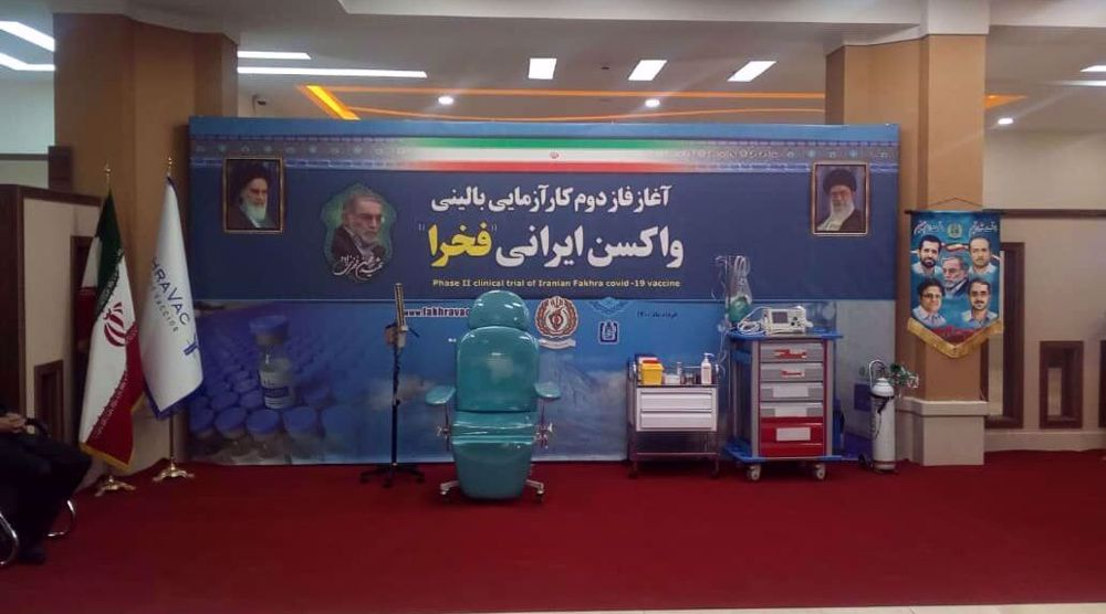 Iran launches 2nd phase in clinical trial of Fakhra vaccine