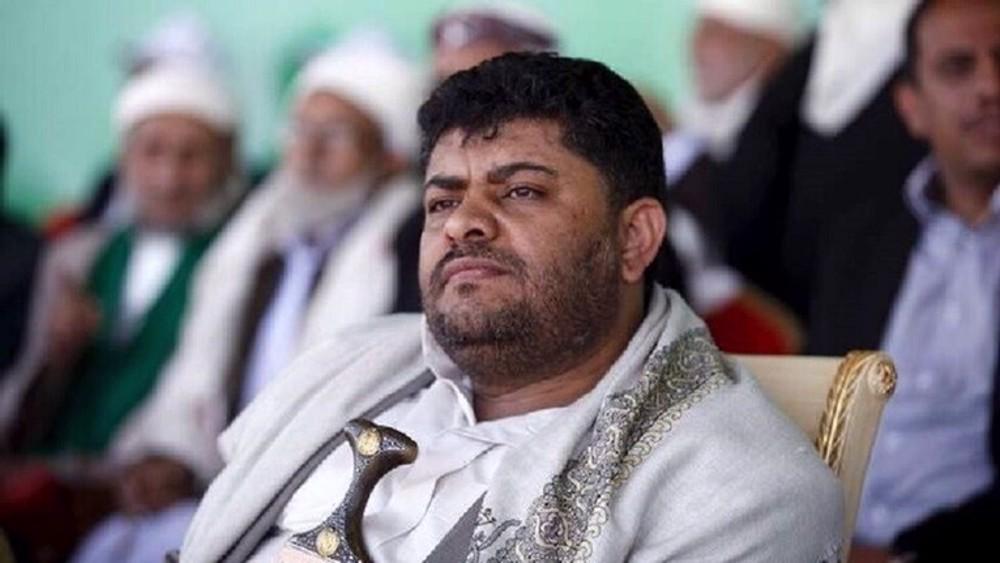 Yemen calls US's bluff on ending support for Saudi-led coalition