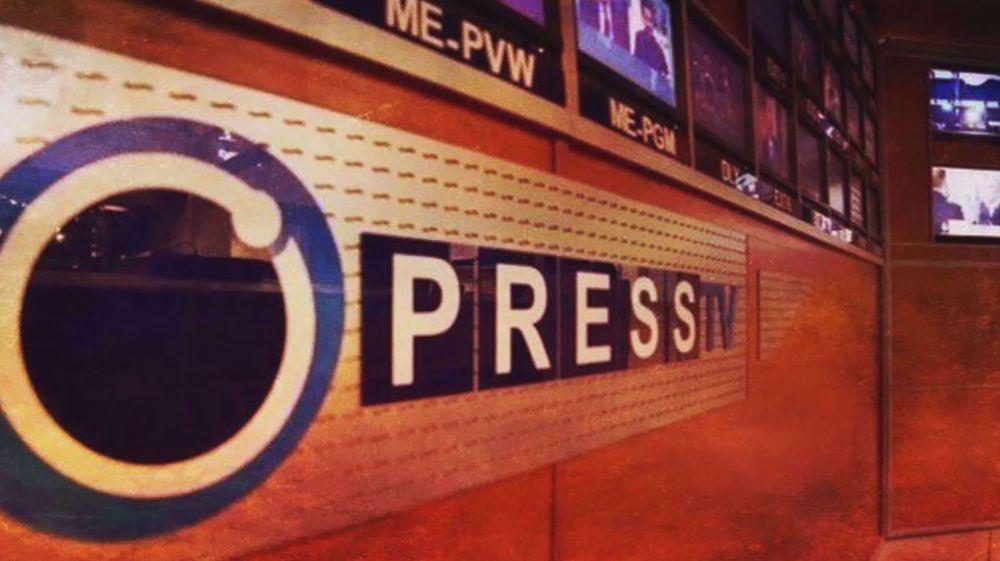Press TV celebrating 14th anniversary amid media crackdown