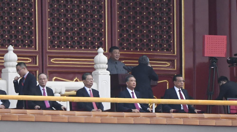 Xi vows China will never be bullied as country marks party centenary