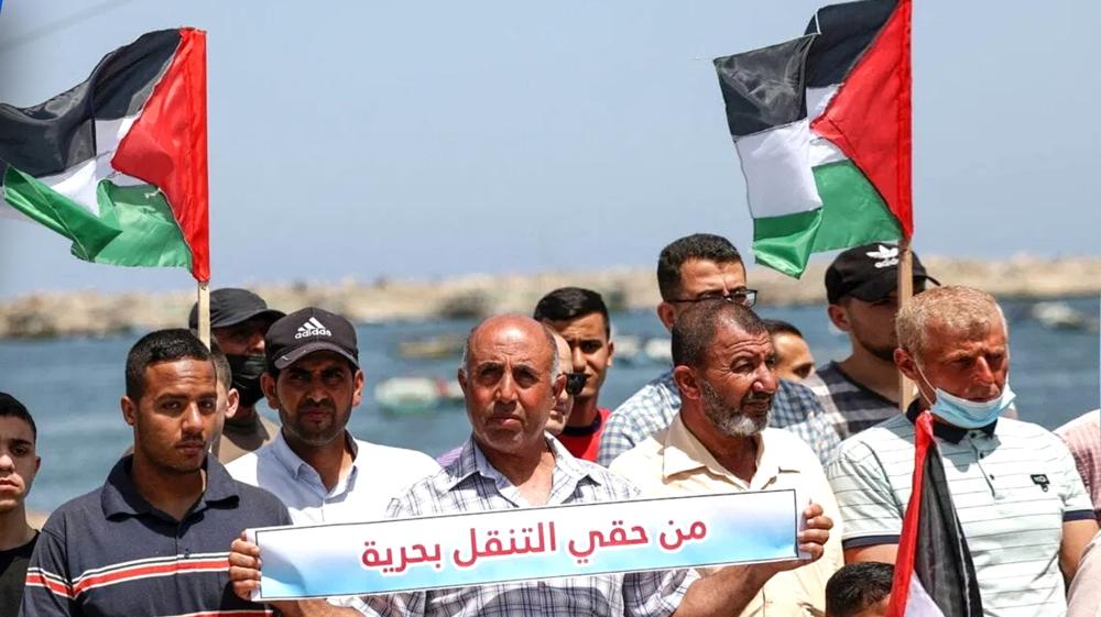 Gazan fishermen protest Israeli restrictions on fishing zones