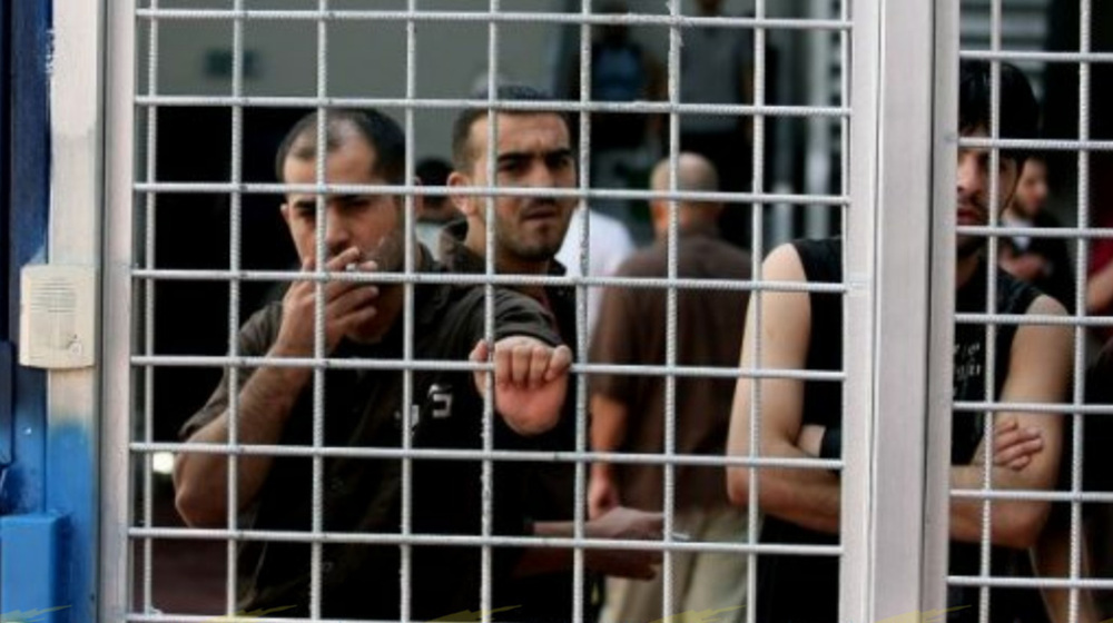 Palestinians protest against Israel's administrative detention rule