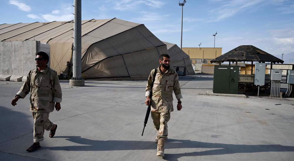 A look into former largest US military base in Afghanistan