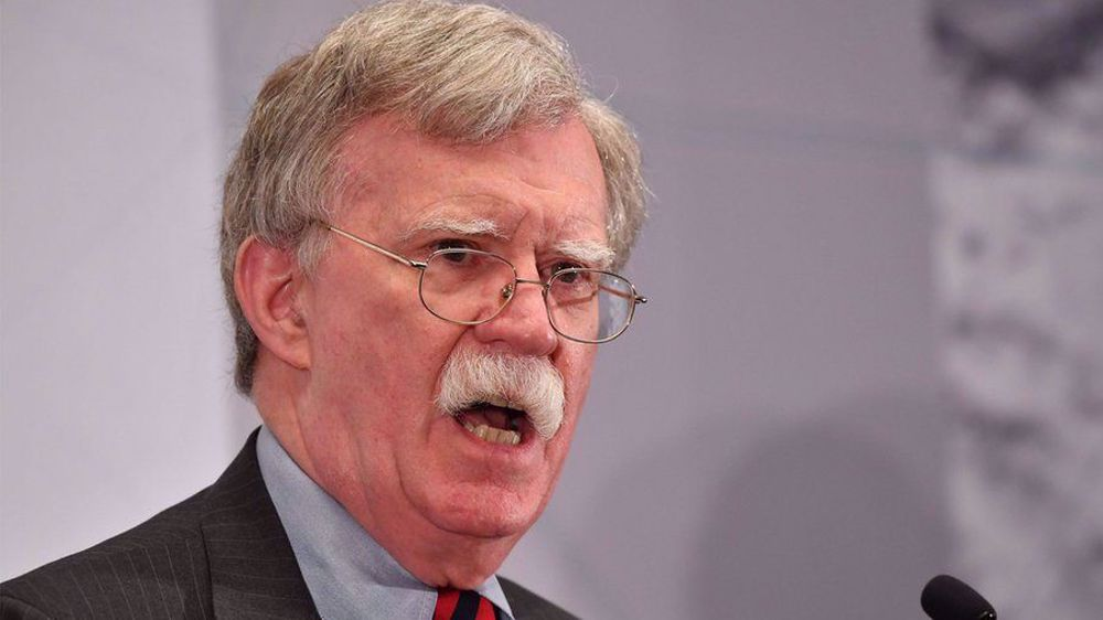 Bolton claims US didn't lose war in Afghanistan