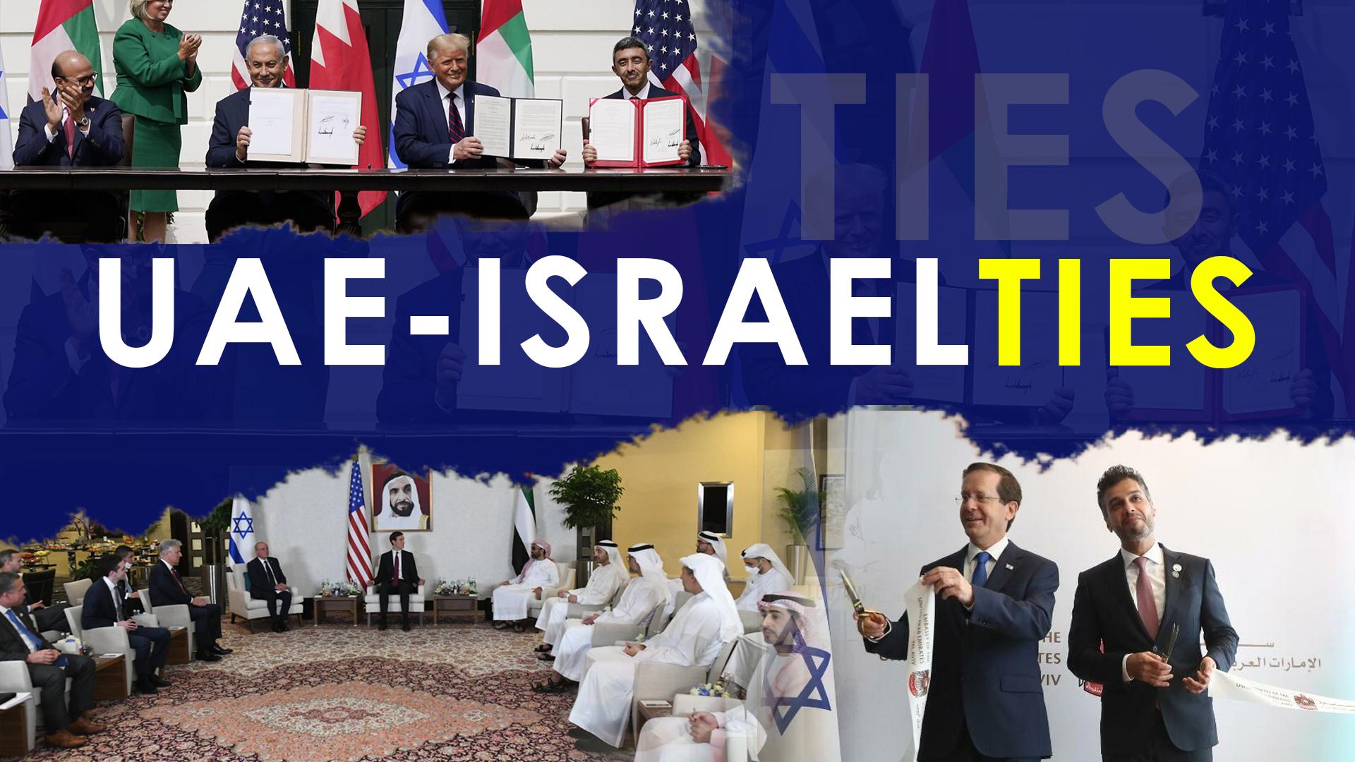 UAE, Israel ties
