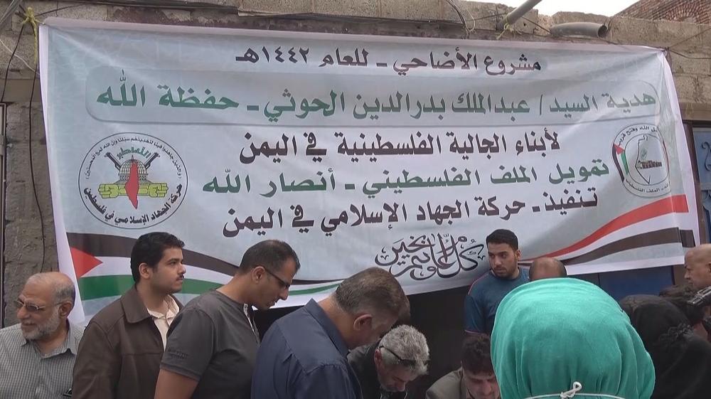 Yemenis distribute Eid al-Adha sacrifice for Palestinians