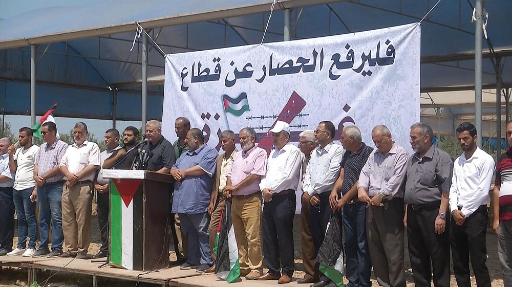Palestinians condemn Israel's suffocating siege on Gaza