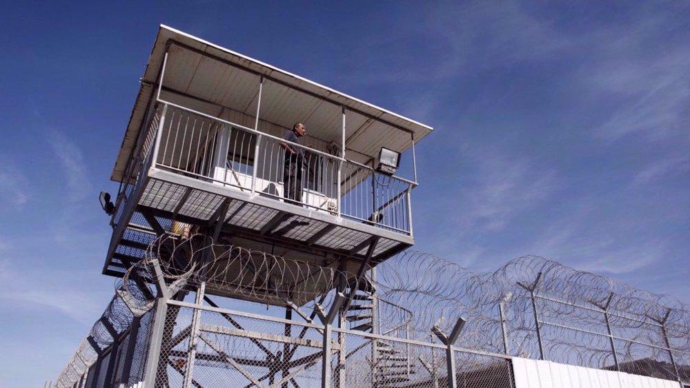 9 Palestinian prisoners on hunger strike in protest against Israeli detention
