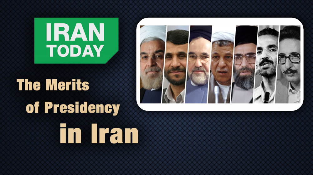 The merits of presidency in Iran