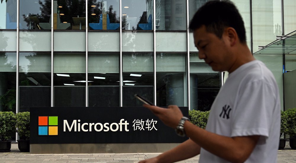 China: US-led hacking allegations fabricated out of nothing