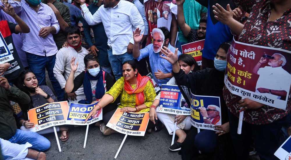 Indian MPs disrupt parliament over Israeli Pegasus spyware scandal